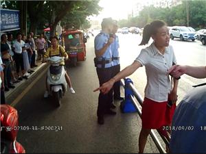 广安一电动车驾驶人阻碍执法被刑拘