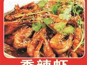 【四季鱼锅】喜迎双节,为回馈新老顾客特推出鱼价不变【涮菜免费吃】