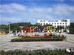 吕梁:城南工业主题公园景色迷人(图)