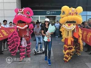 亚运冠军王春雨4日荣归故里