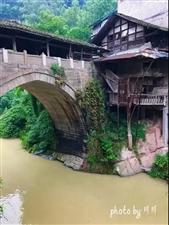 """丰都有座桥,叫""""媳妇桥"""""""