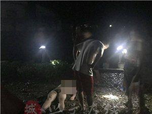 兴文两名少年野游溺水身亡,真的希望它是最后一次。