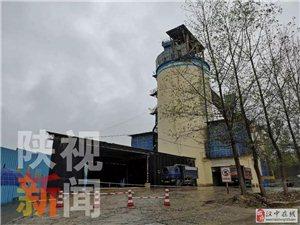 澳门美高梅国际娱乐场一水泥厂发生事故,4死1重伤!