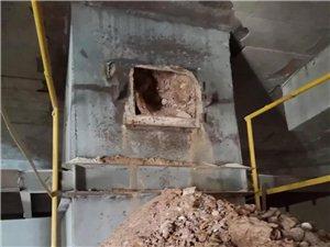 汉中一水泥厂发生事故,4死1重伤!
