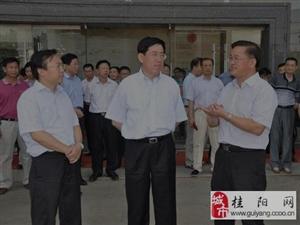 副省长韩永文来澳门网上投注游戏县调研新型城镇化建设