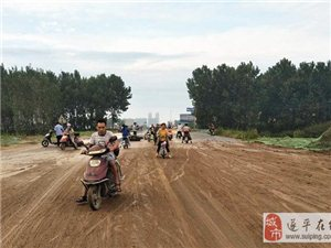 遂平奎旺河北边路面太多泥水导致多人摔倒!