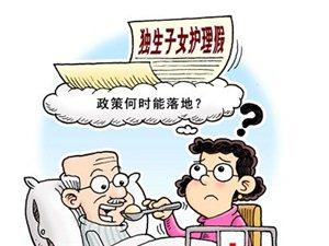 思考:父母老了,作为独生子女的我该怎么陪