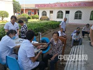 王义贞镇开展健康巡诊常态化