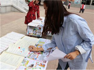 合阳县城关中学开展2018年暑期优秀实践作业展评活动