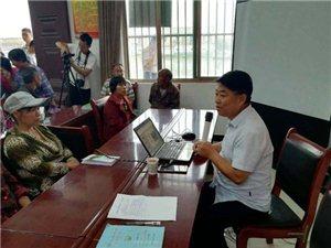 合阳县教育局包联坊镇大伏六村开展新型农民技能培训