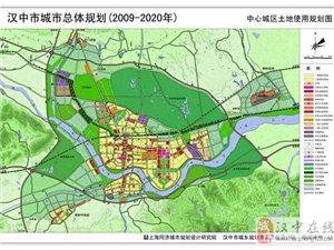 汉中市规划图