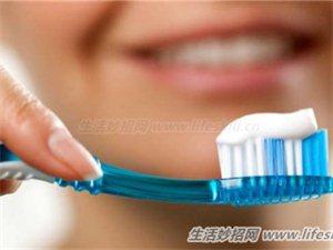 【实用妙招】牙膏日常清洁妙用多