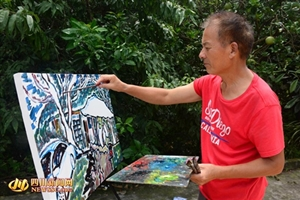 【变革・40年巨变】见证农村发展变化,广汉67岁农民将办画展(图片)