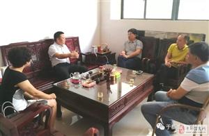 金沙平台县委常委、统战部部长李云飞深入非公企业走访调研