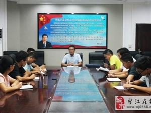 安庆皖江中等专业学校召开新学期第一次教研组工作会议