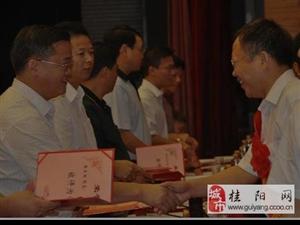 澳门网上投注游戏县庆祝第28个教师节暨表彰大会