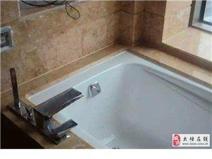 �l生�g,�T窗,洗�盆,漏水�l霉,做防水防霉�