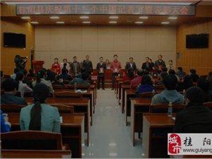 澳门网上投注游戏县隆重庆祝第十三个中国记者节
