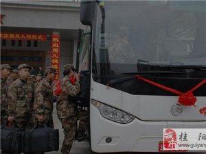 澳门网上投注游戏县310名新兵奔赴部队