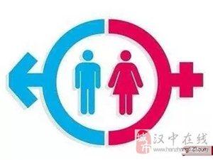 性别比例失衡加剧