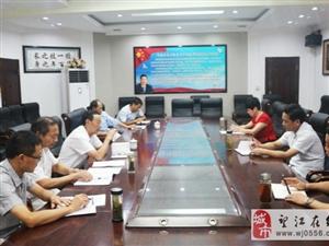 安庆皖江中等专业学校秋季开学工作获好评