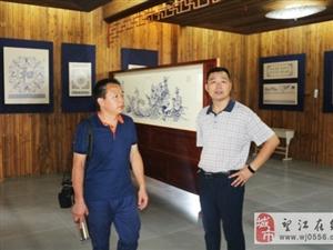 省委统战部领导深入安庆皖江中等专业学校调研统战工作