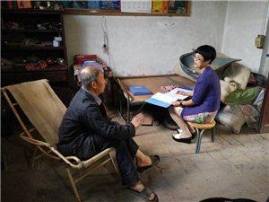 第一书记帮扶日记:教育贫困户改善户容户貌