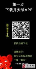 2018华美月饼江西百城线上直购节中秋月饼优惠订购说明