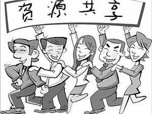 【大家之言】撤市设区,广汉的资源配置将更加优化!