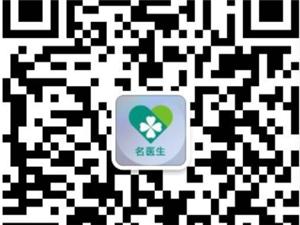 足不出县,不足百元!】9月16日,北京妇科专家来富平县第二人民医院会诊