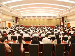 【教师节】广汉教育光荣榜新鲜出炉!200余万元奖励全市770名先进个人