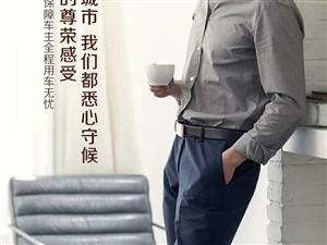 #黄金时代 潮礼相待#