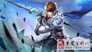 华哥传媒:王者荣耀国服赵云主播小迪了解一下