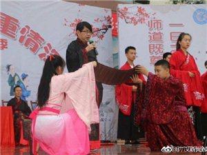 着汉服,遵古礼行拜师礼,广汉中学实验学校高新校区举办教师节活动