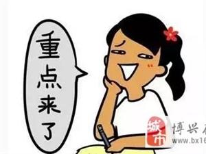 """9月10日教师节【线上活动】""""我和老师的故事""""征集活动开始啦~"""