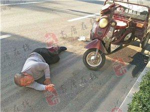 【紧急寻人】高唐:一老人翻车受伤,谁认识?!
