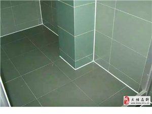 �l生�g,�T窗,洗�盆,漏水�l霉,做防水防霉�。