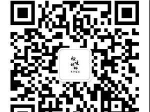 @吃货|怪味螺蛳强势入驻浦城,吃货们快来
