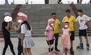 德阳市第三届公益创投项目――心灵桥梁快乐俱乐部健康运动训练营活动