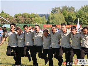 溧水首届民营企业职工运动会举办