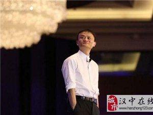 阿里巴巴正式确认,马云周一宣布公司传承计划,为此他已准备10年