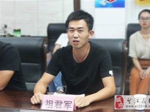 安庆皖江中等专业学校组织召开新教师座谈会