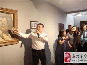 """""""毕加索――一个天才的形成""""中国首展亮相"""