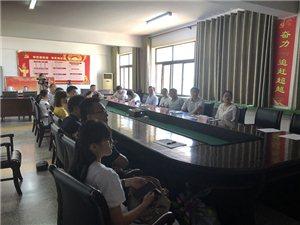 共青团合阳县委成功举办农村青年电子商务创新创业项目路演