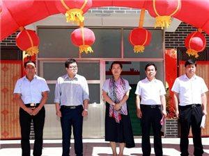合阳县水库移民互助资金协会成立大会暨协会揭牌仪式在路井镇新民社区举行