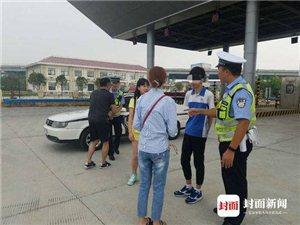 少年成绩差不想拖班级后腿,上高速欲从广汉走到成都双流机场(图片)