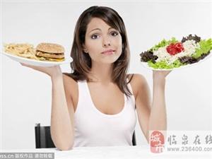 不吃饭能减肥吗?过度节食六大危害