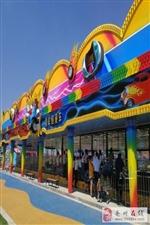 亳州大型蜗牛游乐园对外开放啦!