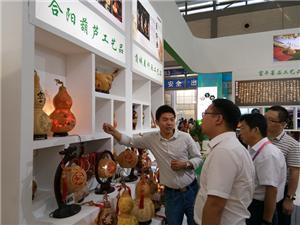 金秋时节合阳葫芦文化艺术耀古城西北文化创意产业园项目花落合阳