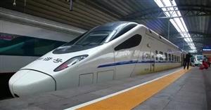 途径惠水!贵州再建城际铁路,联通12地1900万人,多地融入贵阳生活圈